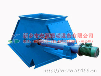 DSF型 电液动三通分料器