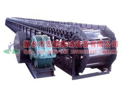 HB型链板、链斗式输送机